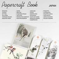 libro Papercraft Book