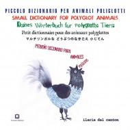 Piccolo dizionario per animali poliglotti