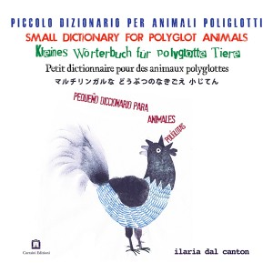 http://www.ruaconfettora.com/shop/img/p/297-1537-thickbox.jpg