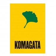 Katsumi Komagata. The books of Katsumi Komagata