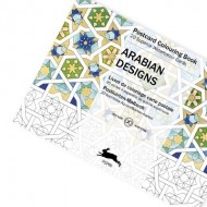 set Cartoline da colorare Arabian Designs