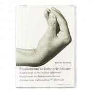 libro Supplemento al dizionario italiano