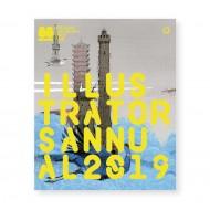 Illustrators annual 2019